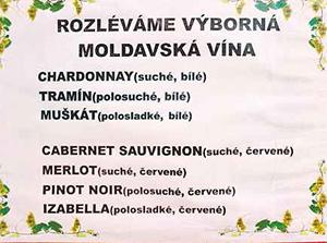 Svatovavřinecké rosé, Valtice
