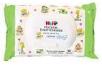 HiPP Babysanft Alouette sensitiv ultra-sensitiv